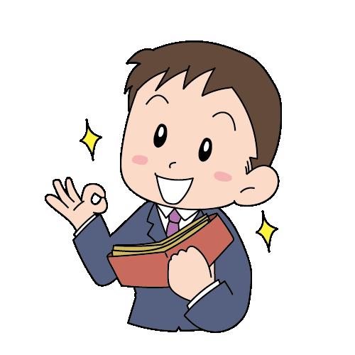 必見!お得情報! 期間工ブログを書かれている方 ゴメンなさい!